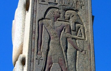 a wedding scene on an obelisk in karnak temple at luxor